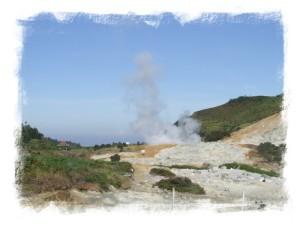 Kawah Sikidang - volcanic crater Dieng Plateau